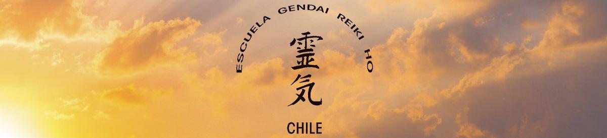 escuela_gendai_reiki_ho-convenios-empresas-instituciones